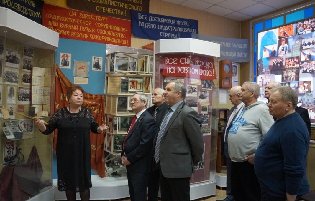 В музее областной Федерации профсоюзов