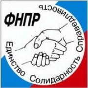 Время ФНПР: Зарплата и соцпартнерство