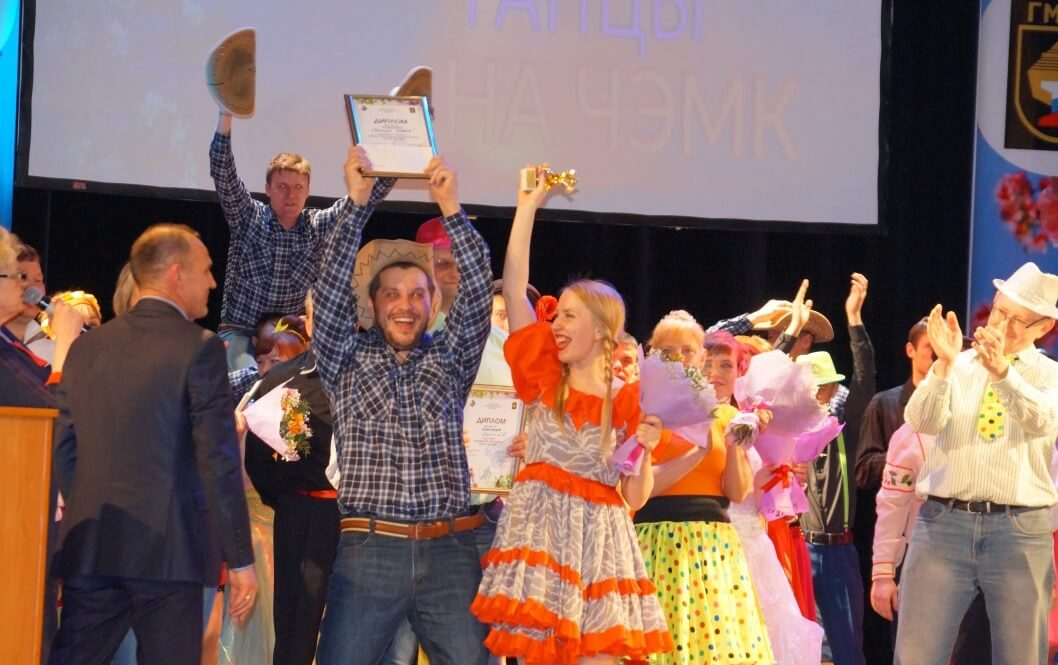 Диплом победителя – у сборной ЧЭМК