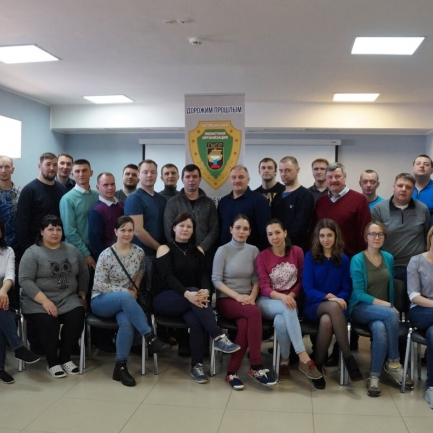 Школа молодого профлидера областной организации ГМПР