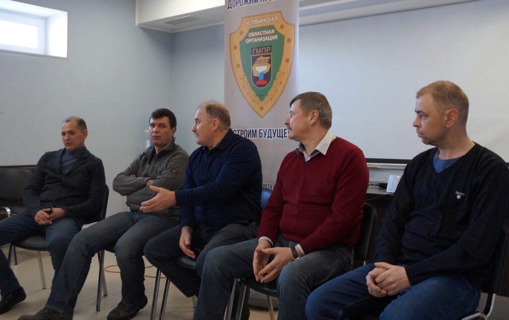 Председатель областной организации ГМПР Ю. Горанов, председатели первичек Е. Цибульский, О. Дегтярев, С. Яшукин, А. Самойлов