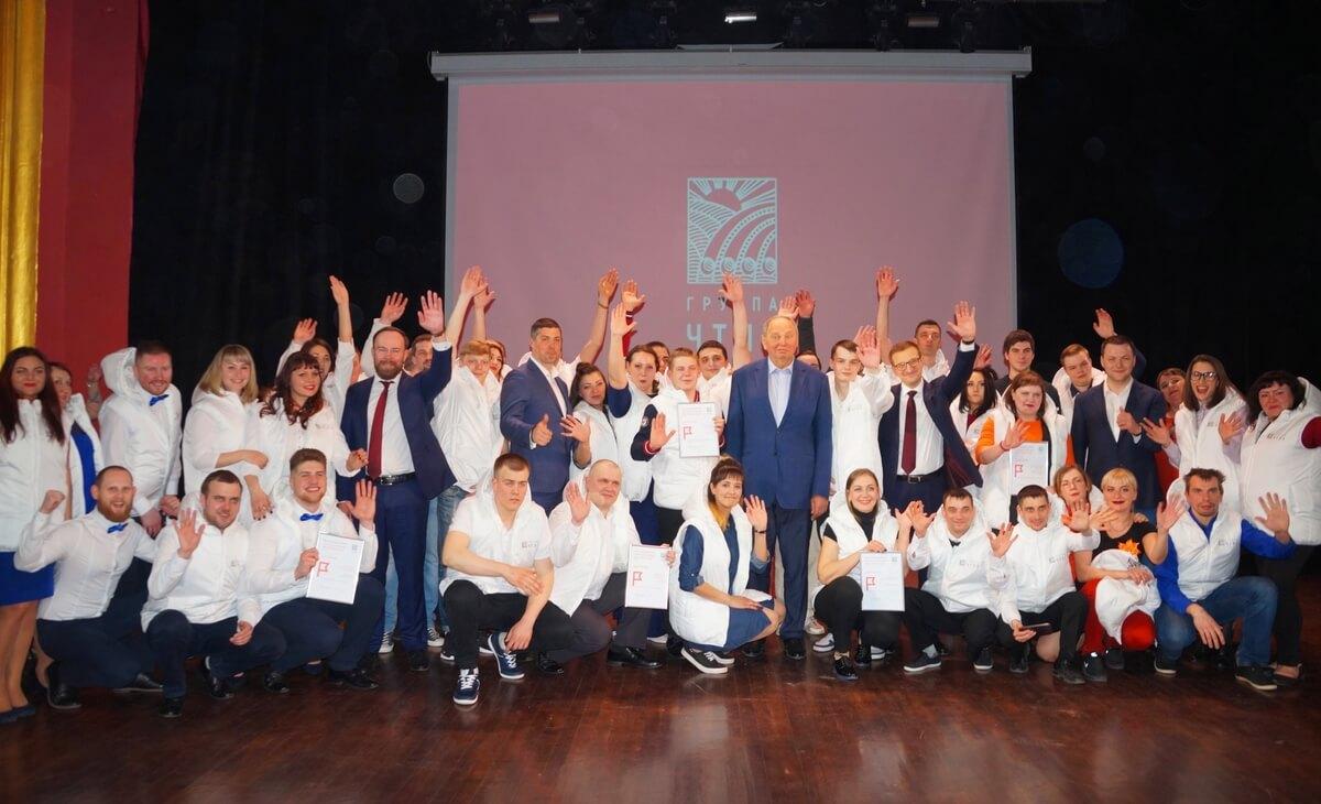 Финальное фото участников корпоративной лиги КВН Группы ЧТПЗ