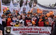 Профсоюзы страны готовятся к Первомаю-2019