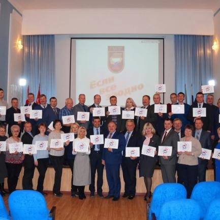 VI пленум комитета областной организации ГМПР