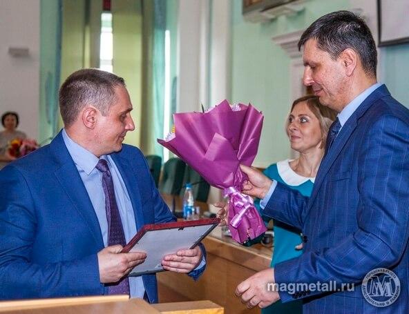 Церемония награждения лучших уполномоченных по охране труда ППО Группы ММК