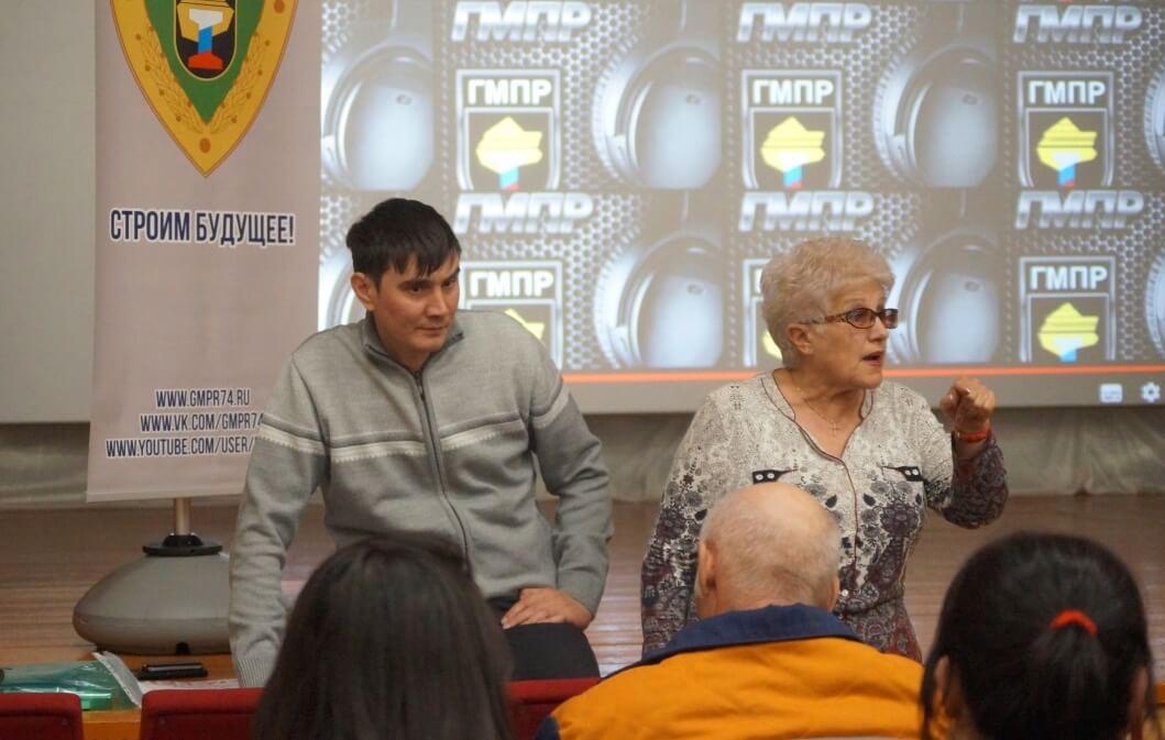 Предцехком Узельгинского рудника Ренат Сагитов, председатель ППО Александринской ГРК Наталья Князькова