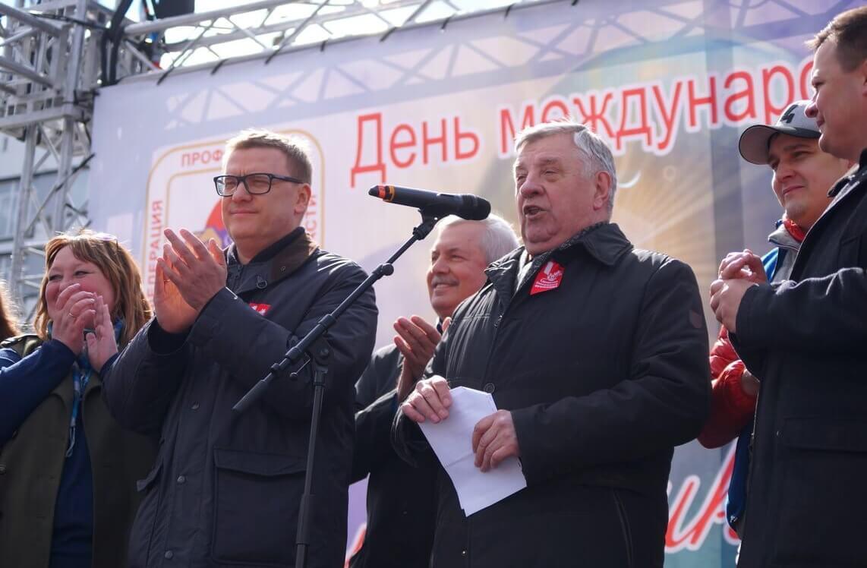 Николай Буяков, Алексей Текслер, Владимир Мякуш