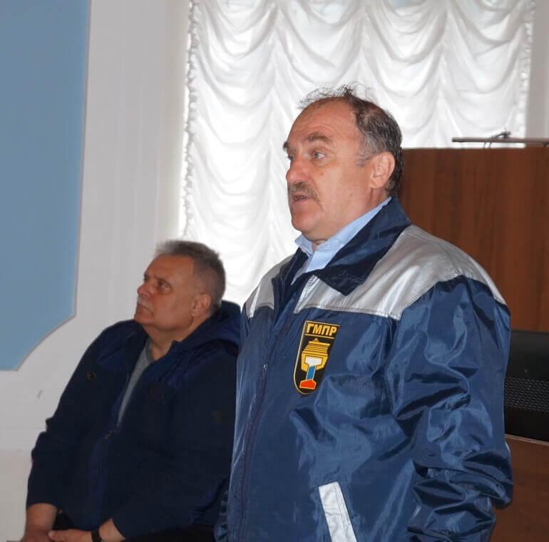 Юрий Горанов, Александр Коротких