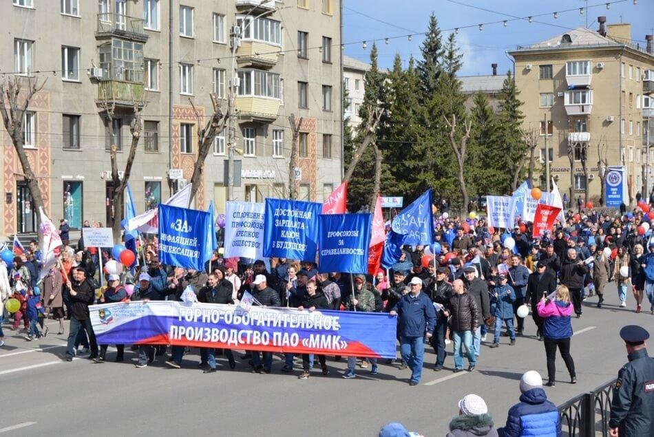 Магнитогорск. Работники горно-обогатительного производства ММК