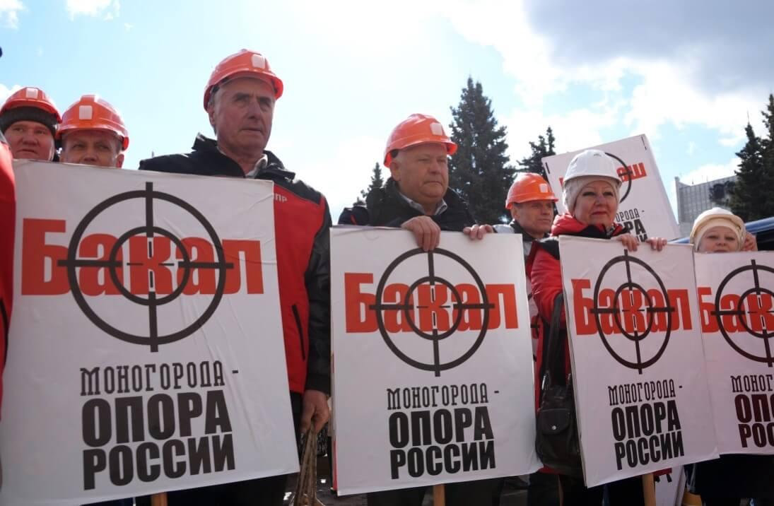 Работники БРУ в Челябинске. 1 мая 2019