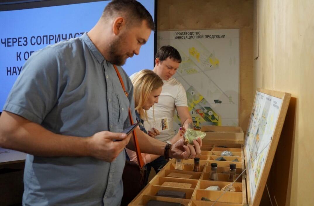 Экскурсия участников в музей «Магнезита»
