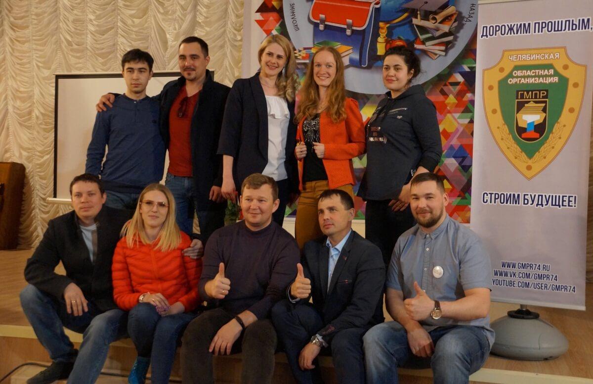 Участники дискуссионного клуба