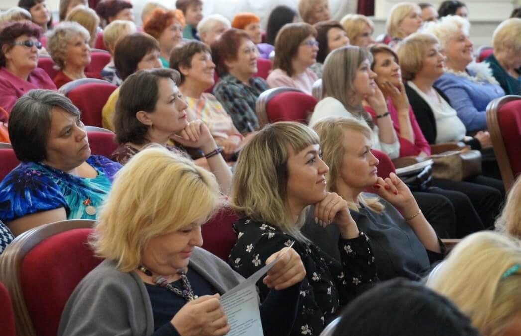 В числе участниц областной конференции женщин – представители ММК-МЕТИЗ и др. предприятий ГМК