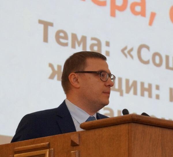 Участниц конференции приветствует врио губернатора области Алексей Текслер