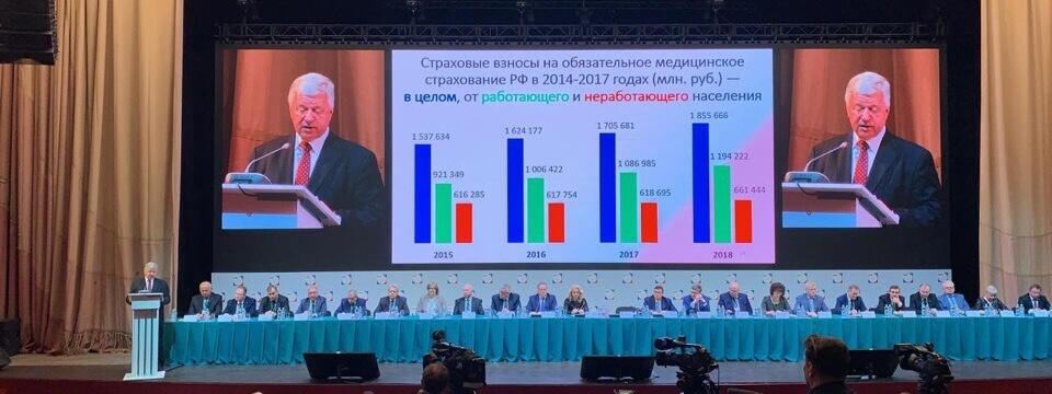 Выступает М. Шмаков, председатель ФНПР