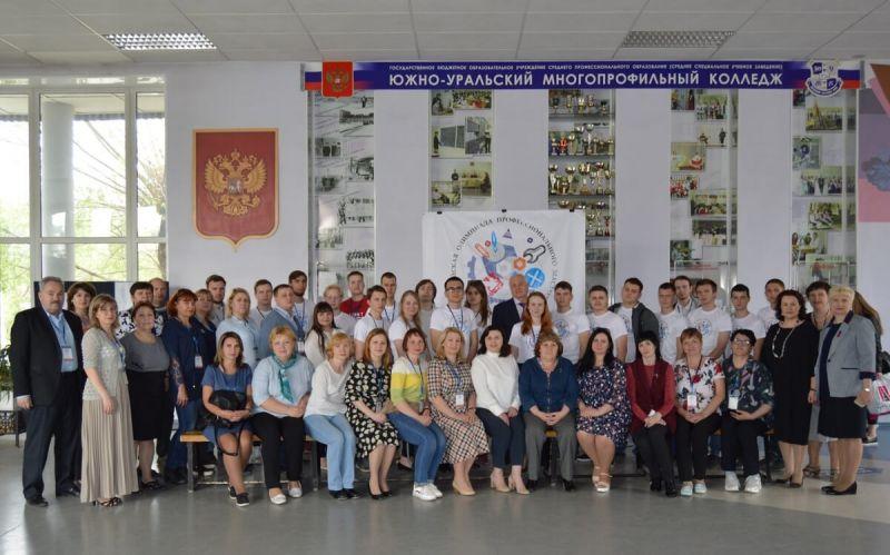 Участники Всероссийской олимпиады профмастерства – будущие металлурги