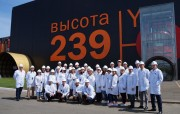 Молодежь ГМПР собралась в Челябинске