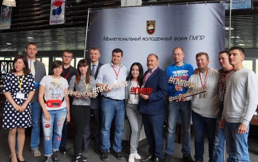 Ю. Горанов, О. Екимов, А. Шведов с участниками форума