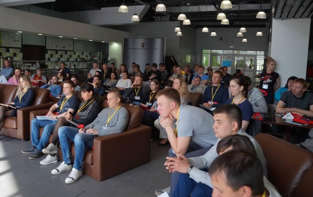 Открытие форума в Кусе