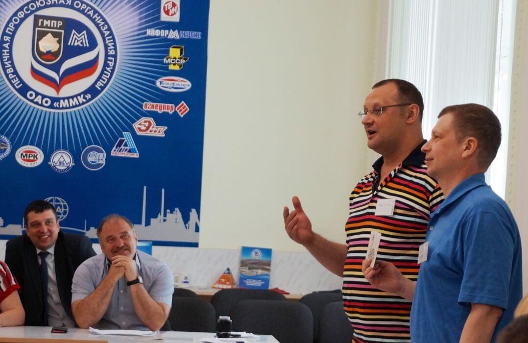 Дискуссия и презентация