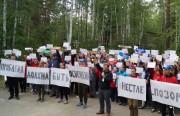 Поддерживаем работников «Нестле»!