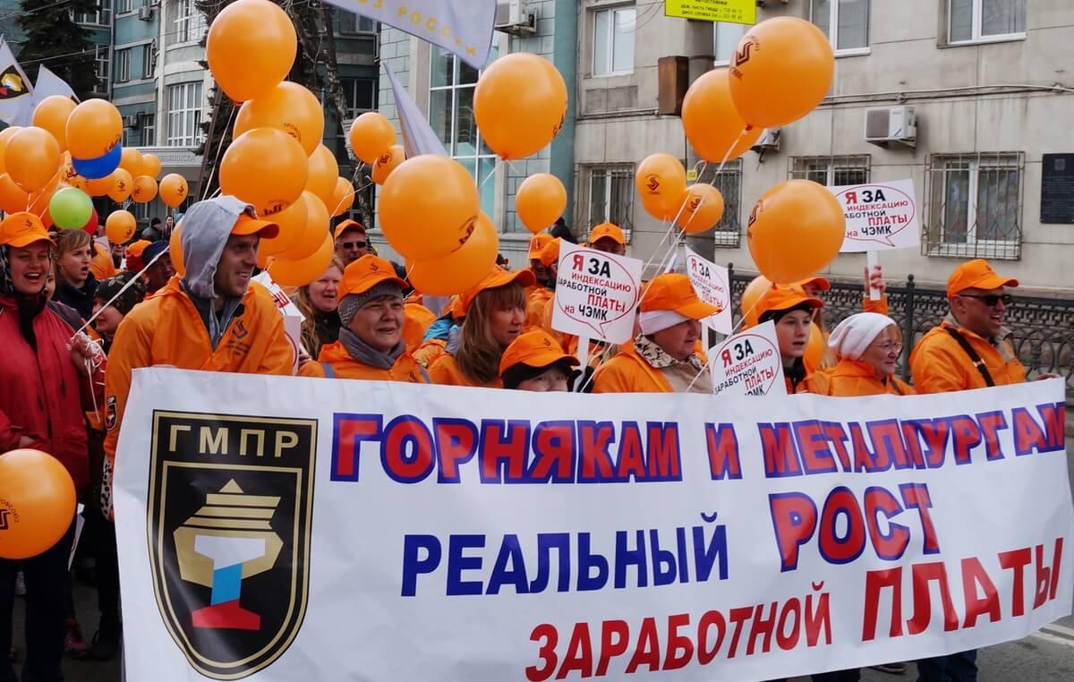 Работникам ЧЭМК повысят зарплату