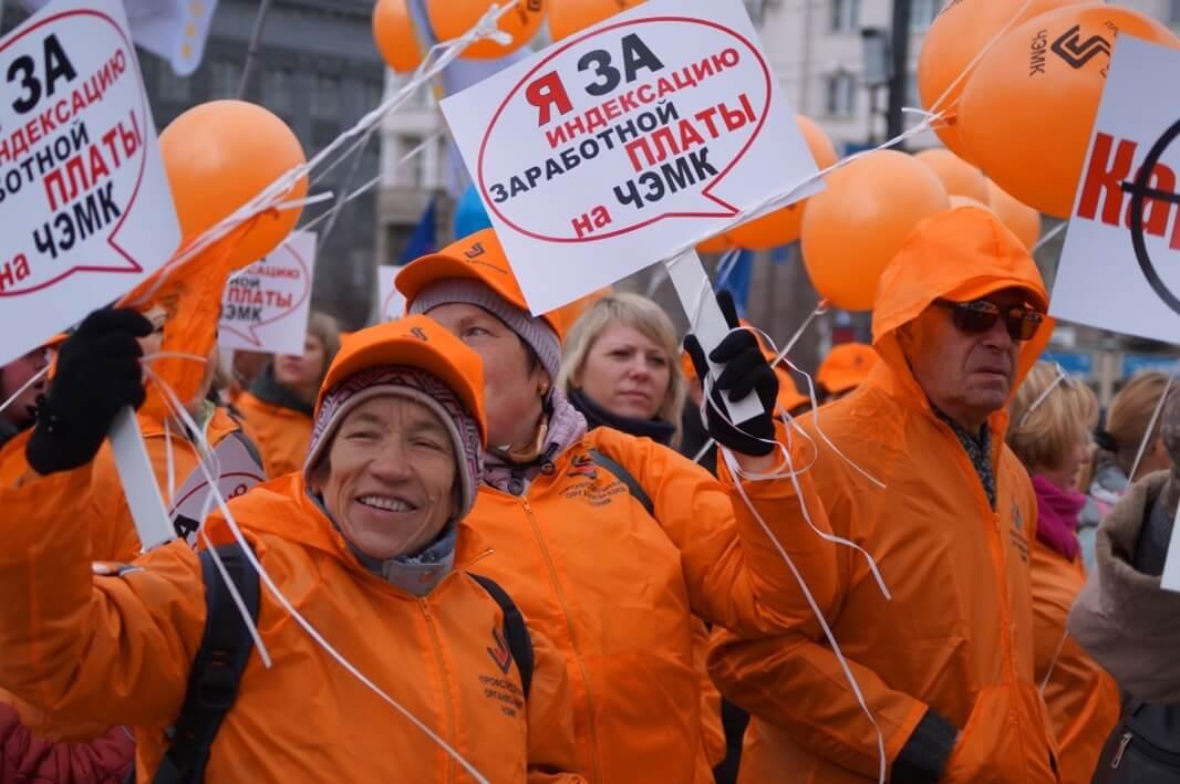 Работники ЧЭМК на массовом шествии в Челябинске 1 мая 2019 г.
