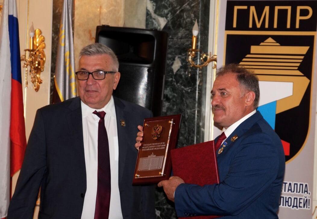 Михаил Тарасенко, Юрий Горанов