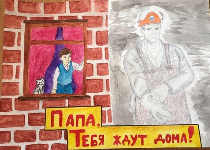 Свои шедевры на конкурс «ММК-МЕТИЗ» представили юные художники всех возрастов