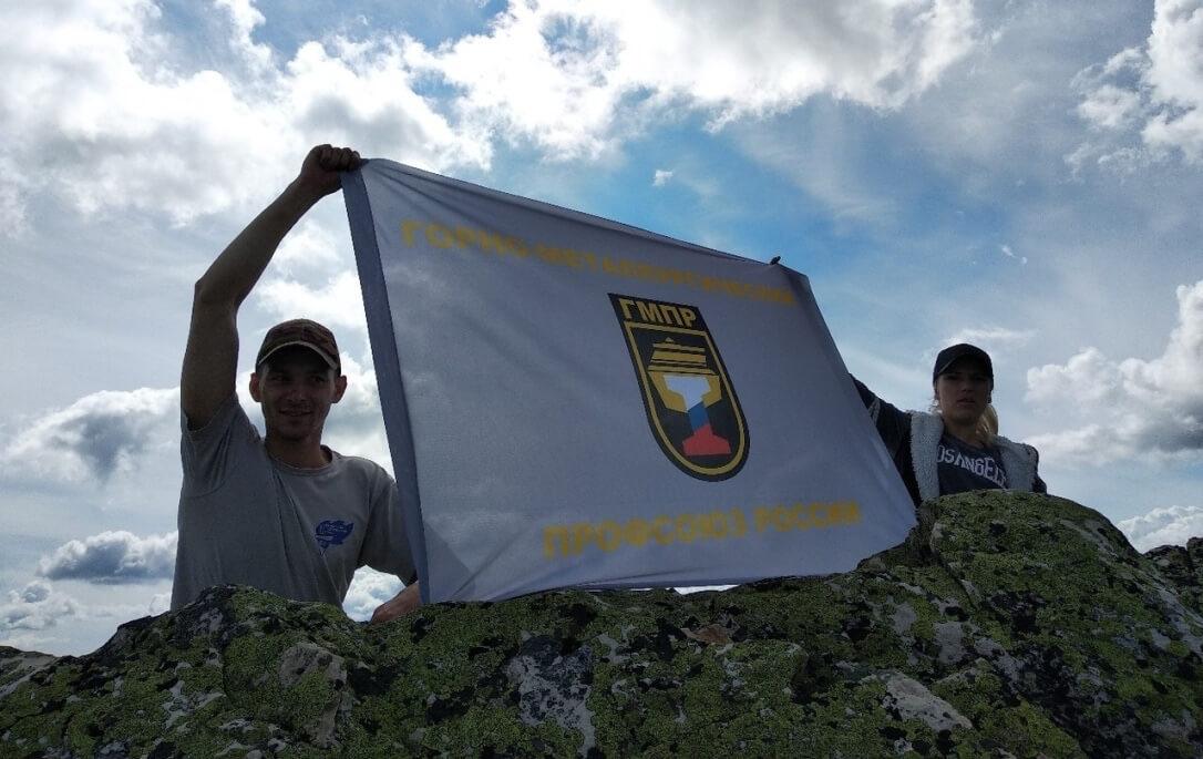Вместе с металлургами на Таганае в очередной раз побывал флаг ГМПР