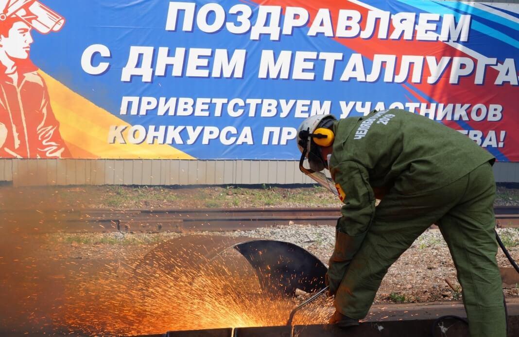 Практическое задание для газорезчиков – разрезать заготовку на «габариты»