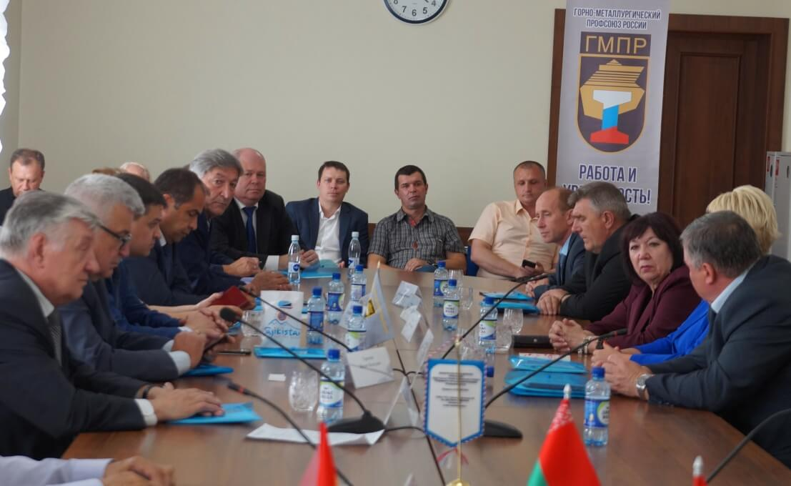 В круглом столе приняли участие руководство ГМПР, областной профактив ГМПР, лидеры горно-металлургических профсоюзов стран СНГ