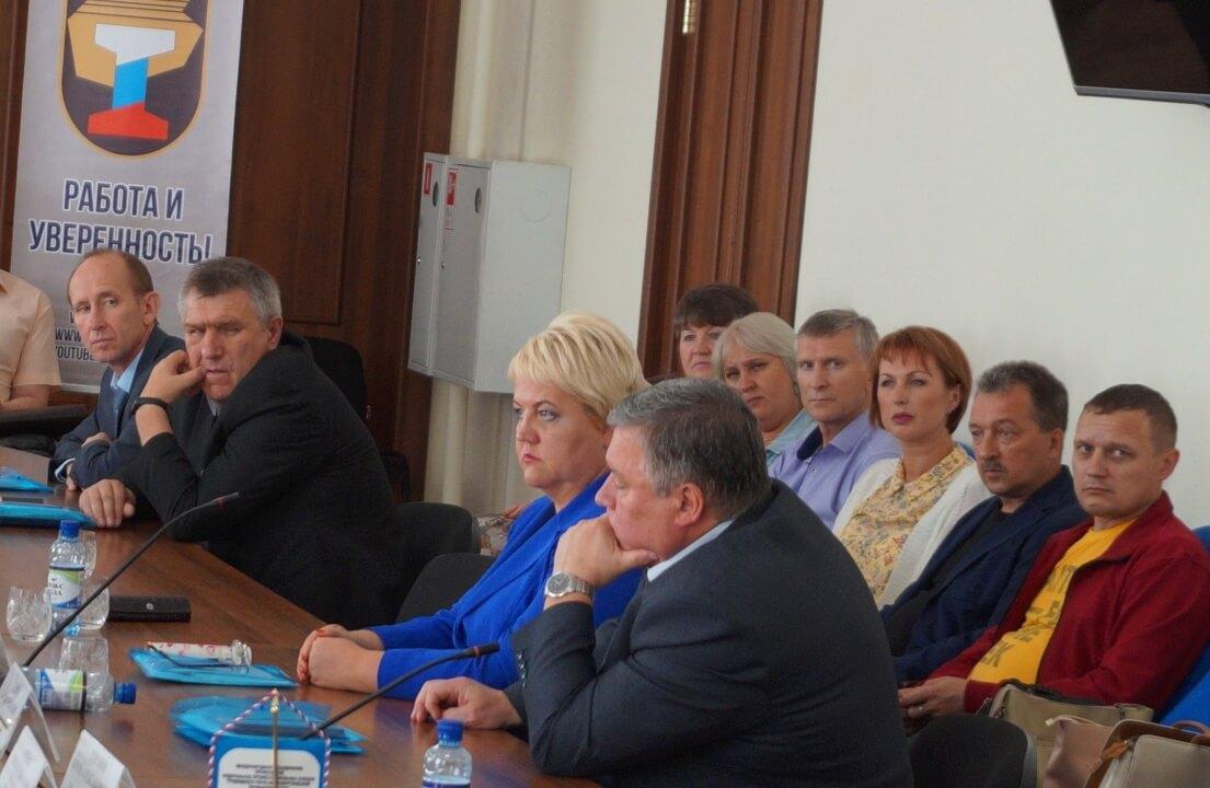 Участники обсудили социальные проблемы и правительственные инициативы, стратегию работы по защите прав и интересов металлургов и горняков