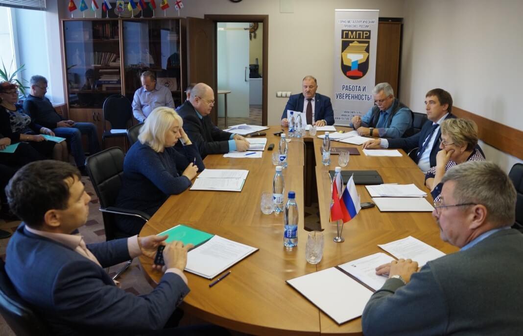 Президиум комитета Челябинской областной организации ГМПР