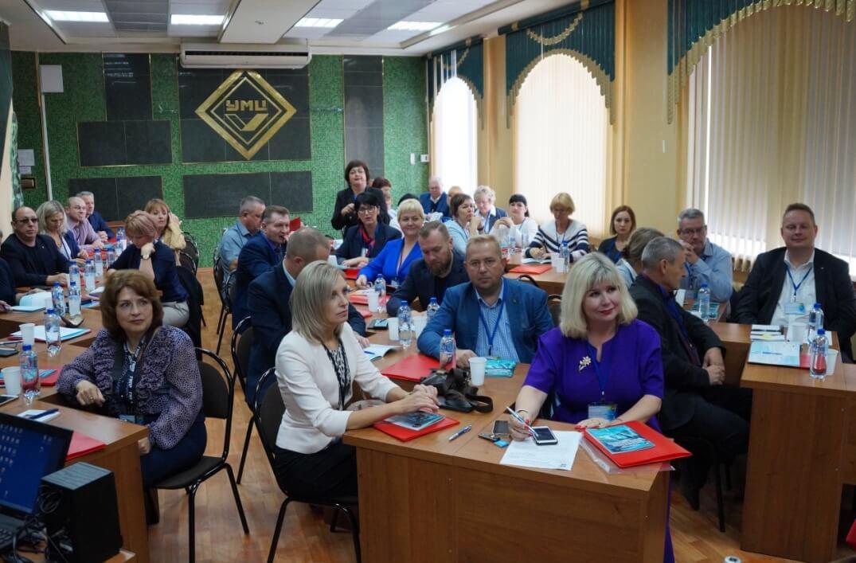 Открытие семинара-форума информационных работников ГМПР