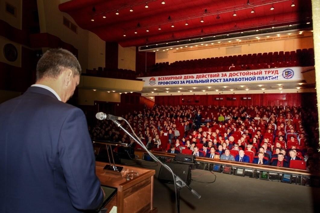 Отчетная конференция ППО Группы ММК