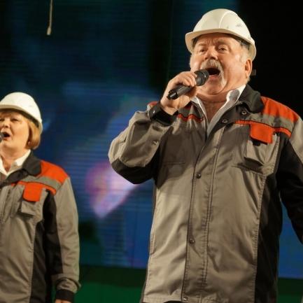 Урал поющий, трудовой