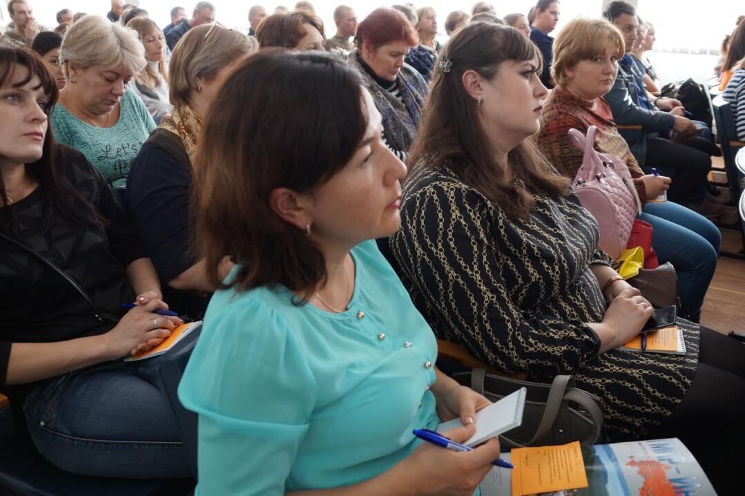 Участники конференции – 92 делегата. 1/8 – активное представительство