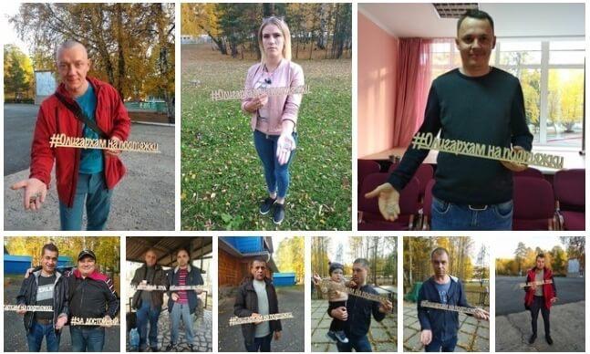 Молодежь челябинских предприятий в поддержку акции