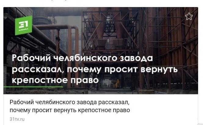 Репост публикации областного 31 канала