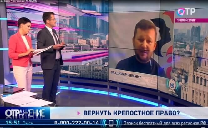 Об акции металлургов – Общественное телевидение России, программа «Отражение»