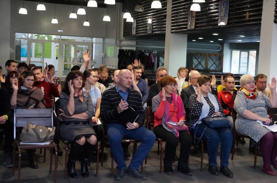 Делегаты конференции первички комбината «Магнезит» – председатели цехкомов, члены профкомов, молодежные профлидеры