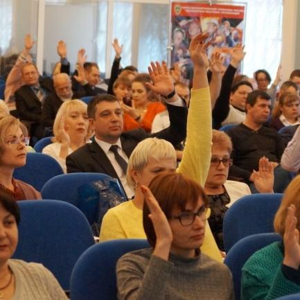 Отчетная конференция Челябинской областной организации ГМПР