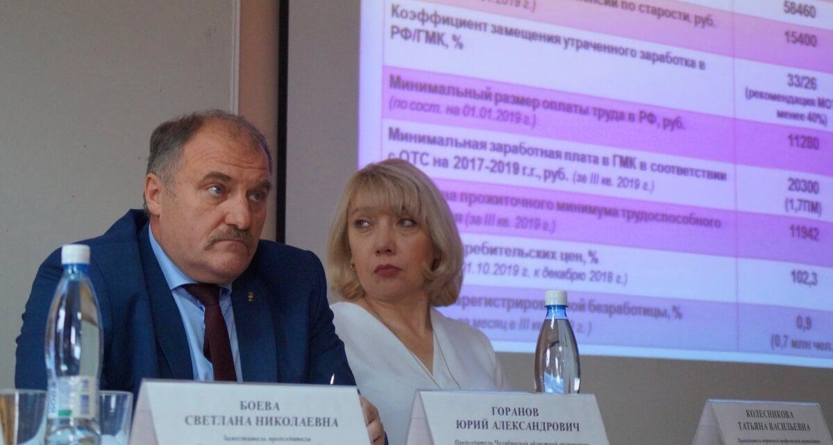 Председатель Челябинской областной организации ГМПР Юрий Горанов, председатель профорганизации КМЭЗ Татьяна Колесникова