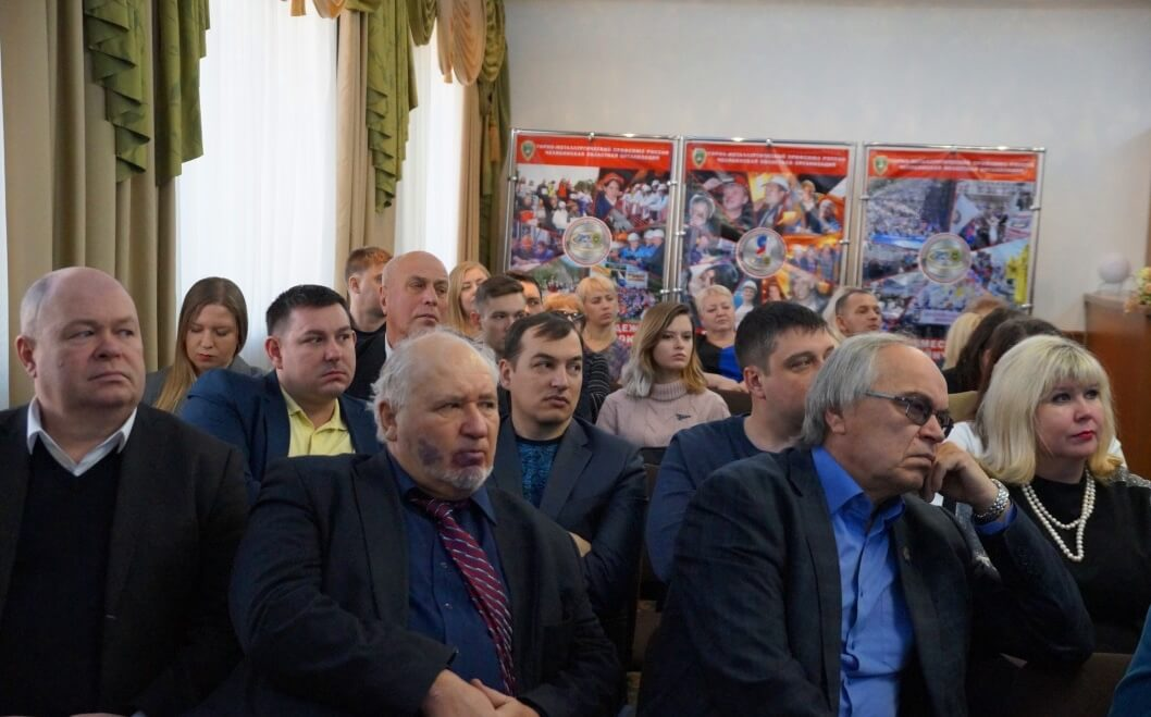 Участники форума – ведущие ученые, представители руководства ГМПР, правительства, работодателей, профактив ГМПР области