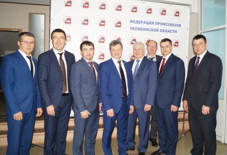 У профсоюзов Южного Урала новый лидер