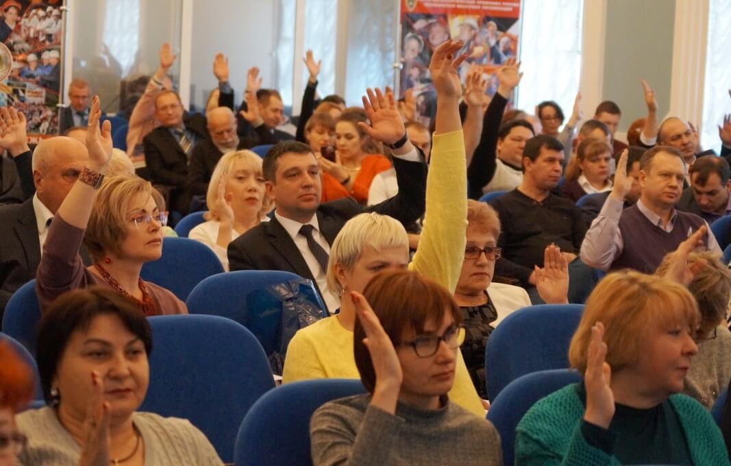 Светлана Боева приняла участие в отчетной конференции областной организации ГМПР