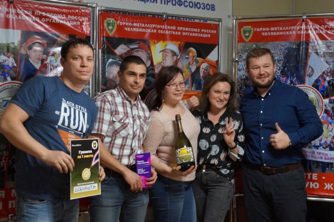 «Школота» – чемпионы областной «Мозгобойни»-2019