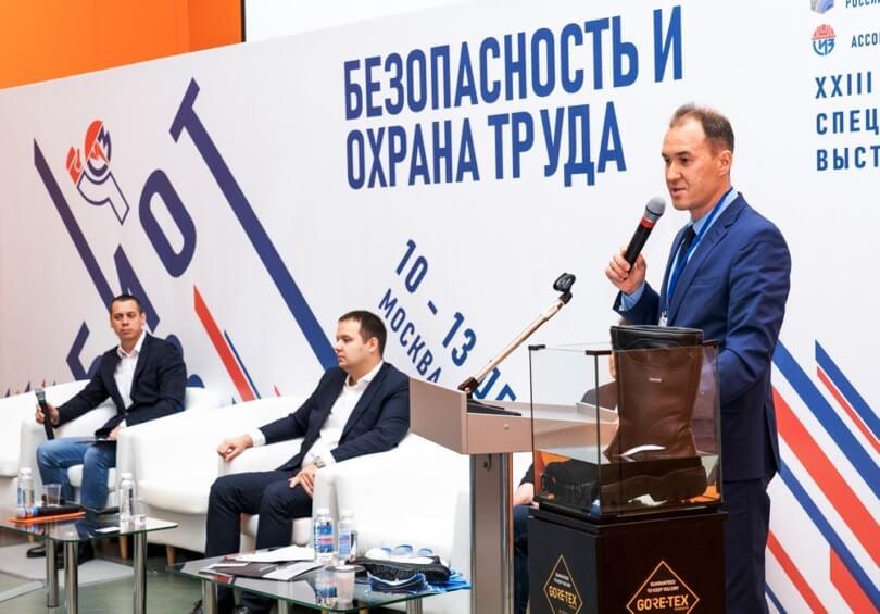 Выступает главный инженер «МРК» (Группа ММК) Александр Юсин