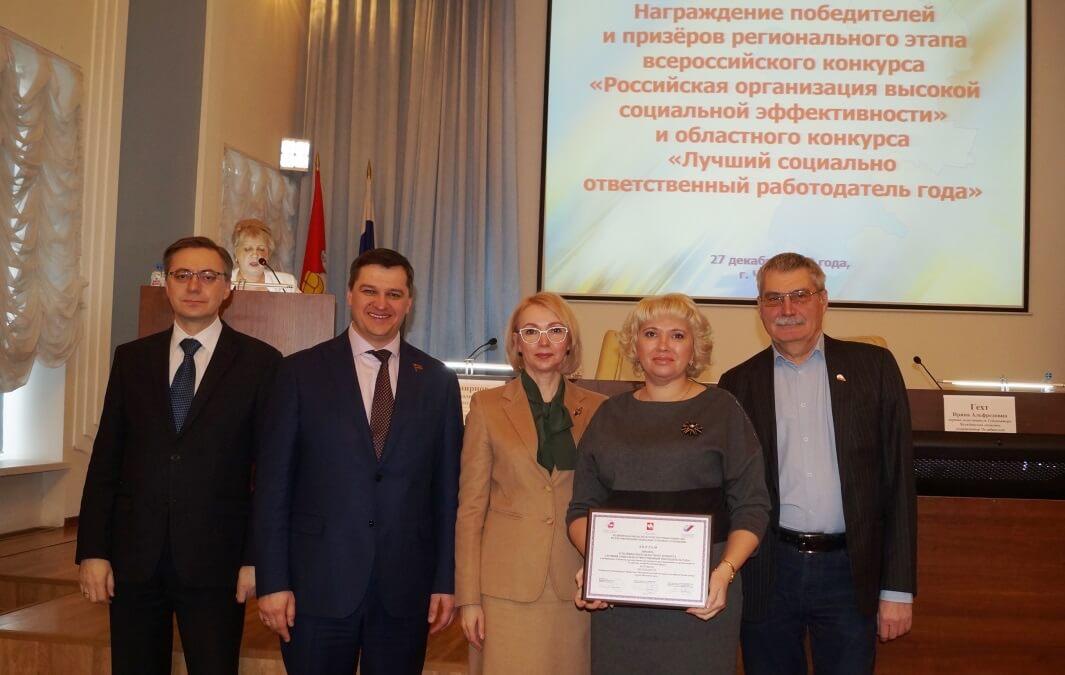 «ММК-МЕТИЗ» – приз за развитие колдоговорного регулирования
